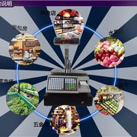 供应柳州熟食店专用电子秤-18677236928