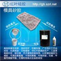 供应建筑材料欧式装饰材料专用模具硅胶