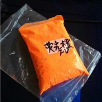 种子化肥包膜剂