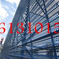 渭南露天煤矿防风抑尘网出厂价|挡风抑尘墙