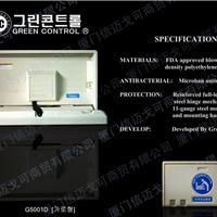 G5001D婴儿护理台 婴儿换尿布台