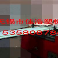 塑料活动板房中空T型瓦生产线机械设备
