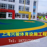 供应浙江幼儿园塑胶场地施工