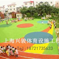 供应上海幼儿园塑胶场地厂家施工