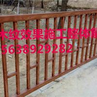 南京木纹漆施工江苏苏州无锡廊架钢管做仿木