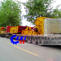 荥矿机械供应时产200吨砂石生产线最新报价