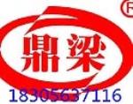 安徽鼎梁生物能源发展有限公司