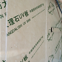 厂家直销墙面装饰材料防火板材区域战略合作伙伴招募