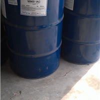 供应日本可乐丽亲水亲油溶剂MMB