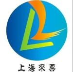 上海来粟自动化设备有限公司
