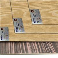 供应装饰贴面板_胶合板_人造板