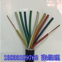 河北电缆厂家供应kvv 塑料绝缘控制电缆
