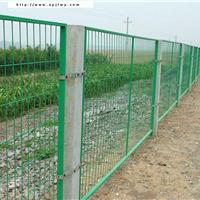 供应框架护栏网/公路护栏网/铁路护栏网