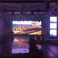 供应P3全彩LED显示屏厂家