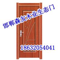 邯郸森友木业有限公司