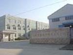 上海优隆电子衡器有限公司销售部