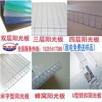 昆山透明聚碳酸酯PC阳光板市场价格
