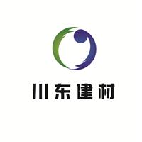 贵州川东新型建材有限公司