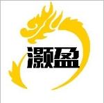 上海灏盈贸易有限公司