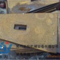 供应1500球磨机高锰钢衬板价格橡胶衬板配件