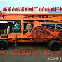 -6自走式双动力打井机-新乐市宏运机械厂