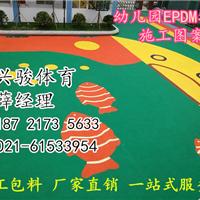 上海幼儿园EPDM彩色塑胶地坪厂家施工