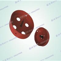 供应管材配件开孔器