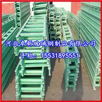供应锦州 槽式桥架 玻璃钢桥架300*100