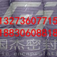 供应陶瓷纤维盘根【国杰牌】