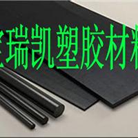 宝瑞凯塑胶材料(上海)有限公司