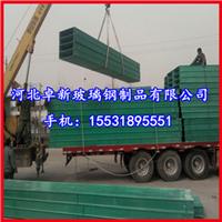 供应丹东 槽式电缆桥架200*100mm