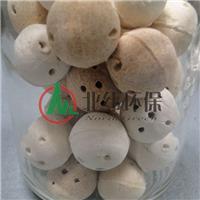 供应陶瓷蓄热球