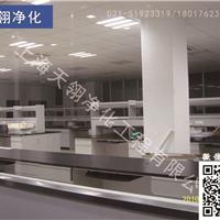 供应实验室装修设计实验室空间尺度