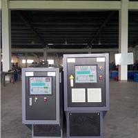 供应大型模具温度控制机