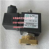 东莞生产螺杆空压机电磁阀 ODE加载电磁阀