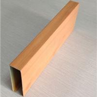 供应6063长方形铝管工业铝型材