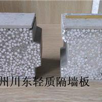 供应新型防火材料