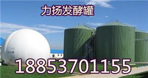 供应沼气工程最新设计