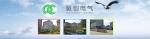 北京驱创电气科技有限责任公司