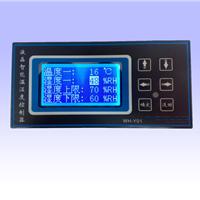 液晶温湿度控制器智能温湿度控制器