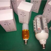供应北京LED厂房灯LED工矿灯LED玉米灯价格