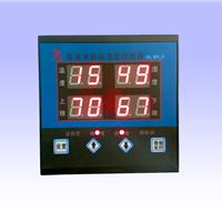 全自动温湿度控制器智能温湿度控制器厂家
