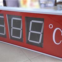 供应温度大屏显示器IS-DP02