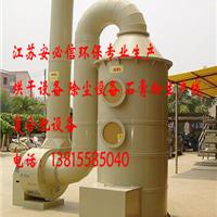 脱硫石膏粉生产线设备江苏安必信制造
