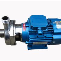 广州冠羊水泵厂家直销不锈钢耐腐蚀离心泵