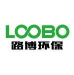 青岛路博环保技术开发有限公司