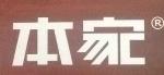 重庆本家室内木门厂