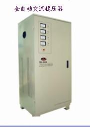 机床展固定稳压器,SVC-60KVA高精度稳压器