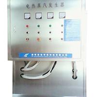 供应大型电加热蒸汽发生器设备