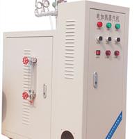 供应全自动电加热蒸汽发生器
